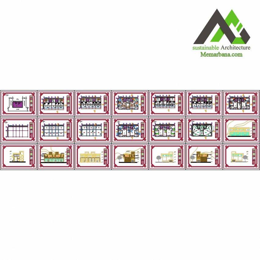 مجتمع مسکونی تجاری سه طبقه