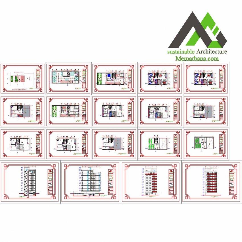 نقشه اجرایی مسکونی