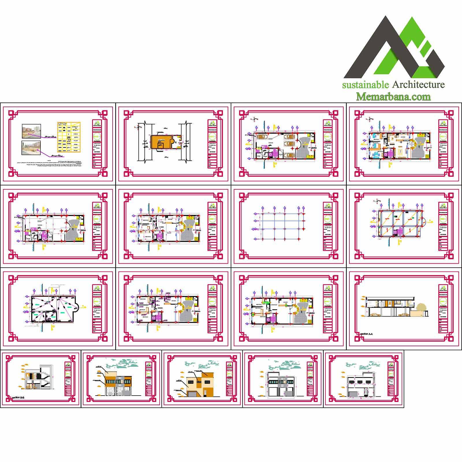 نقشه ی اجرایی مسکونی