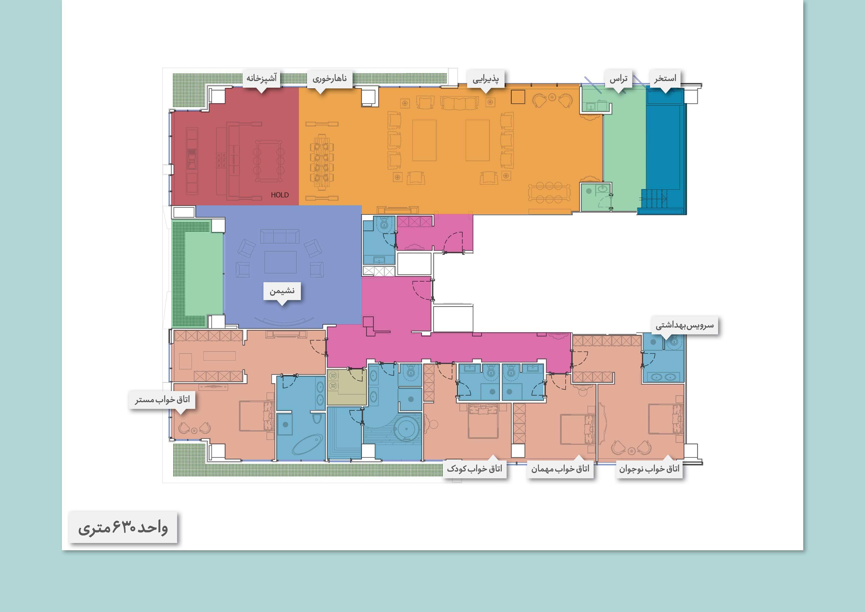 نقشه هتل برج مسکونی باران