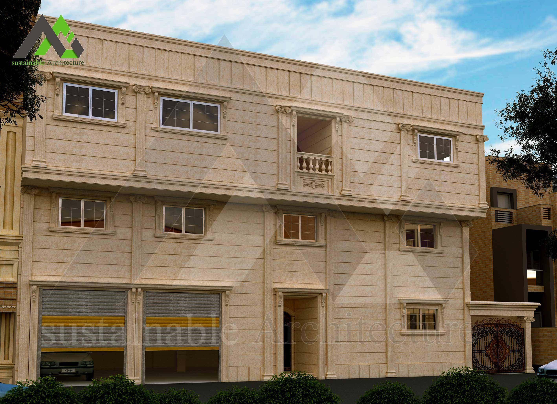 آپارتمان سه طبقه